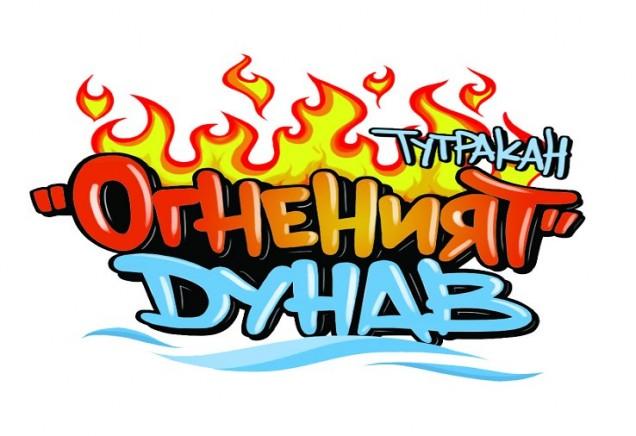 Burning Danube Logo
